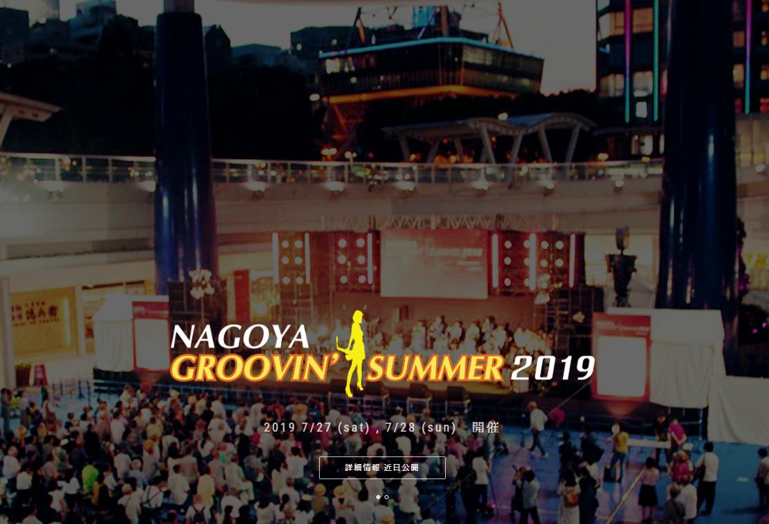 NAGOYA GROOVIN' SUMMER 2019