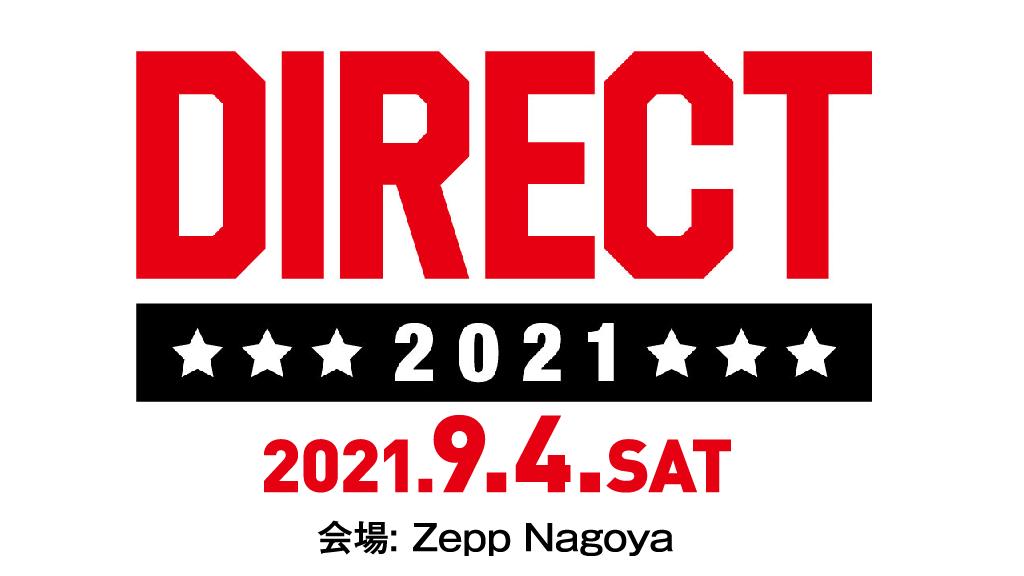 DIRECT 2021